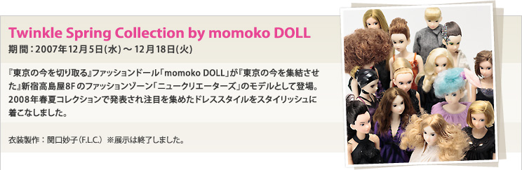 Twinkle Spring Collection by momoko DOLL